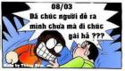 Ảnh vui: Nobita bình loạn (tiếp theo)